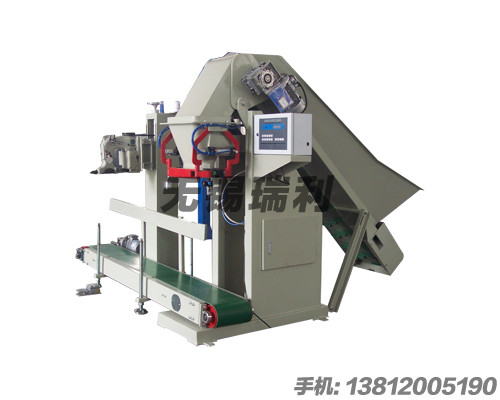 Semi Automatic Lump Charcoal / Coal Packing Machine 220V - 380V